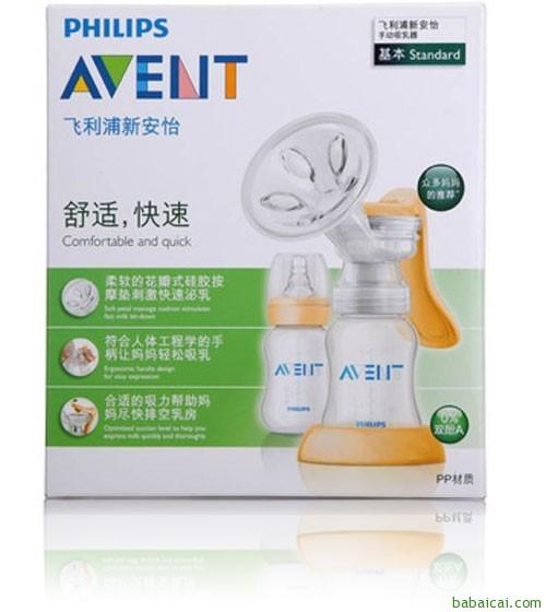 亚马逊中国:AVENT 飞利浦新安怡 手动吸乳器 ¥142.93