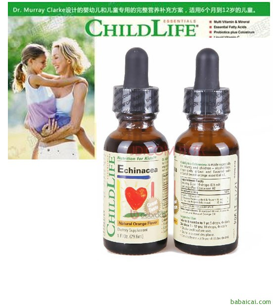 Amazon:ChildLife Essentials Echinacea 儿童紫锥菊滴剂】自营$7.44