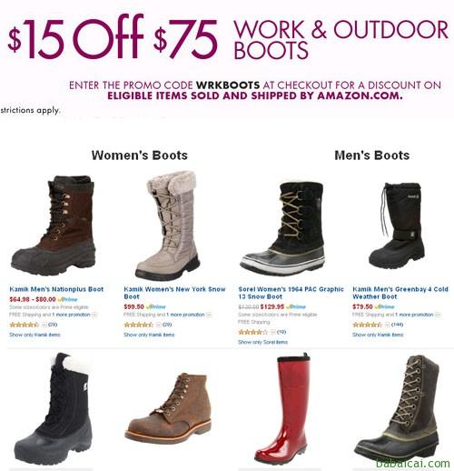 美国亚马逊再次放出鞋靴类8折优惠码