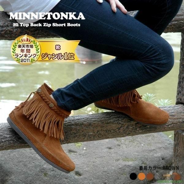 Minnetonka迷你唐卡5寸后拉链经典款短靴特价$37.51,鞋服新人8折后$30到手约¥280