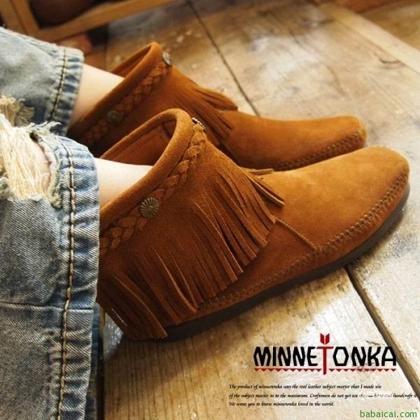 Minnetonka迷你唐卡5寸后拉链经典款短靴现特价$38.32,鞋服新人8折后$30.65 到手¥280