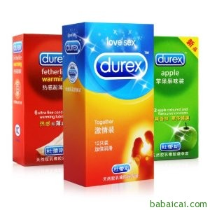 白菜~杜蕾斯避孕套68只实付¥79.9(使用优惠码59.9+49.9-30)