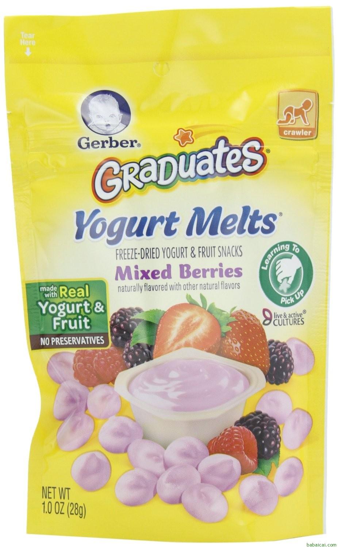 宝宝美味!嘉宝混合水果酸奶溶豆7袋S&S后$16.27