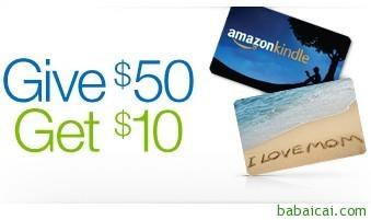 再次爆料!活动又来了~大家都去检查邮箱试试运气,亚马逊部分用户买$50礼品卡 送$10代金券券