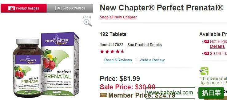 bug!孕妇必抢!New Chapter新章完美孕保192粒会员价$24.79