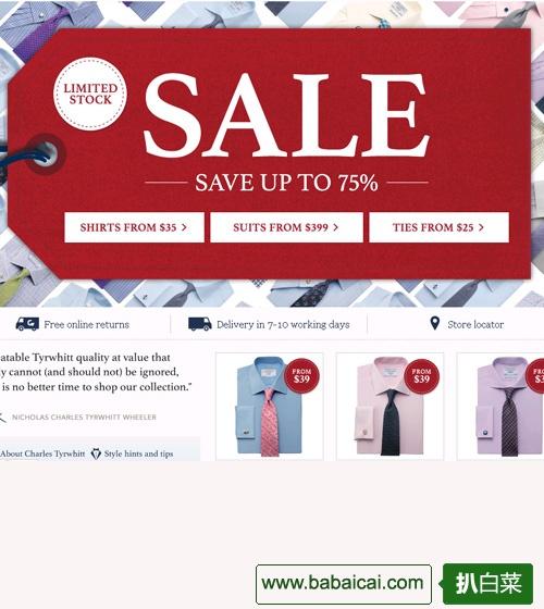 Charles Tyrwhitt官网:英国高品质衬衫£17.95起