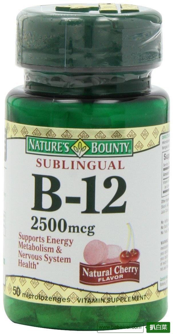 上班族必备!Nature's Bounty自然之宝樱桃味维生素B12含片50粒*3瓶S&S后特价$13.8
