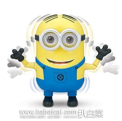 亚马逊海外购:Despicable Me 2 卑鄙的我2 跳舞唱歌版 双眼小黄人 特价¥135.84,凑单直邮免运费,含税到手约¥162
