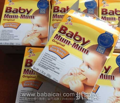 iHerb:儿童产品用码9折专场!Hot-kid baby 婴儿磨牙米饼24个装 现9zhe1+同款3件95折+折码+凑单直邮包邮,到手仅¥14.5/盒