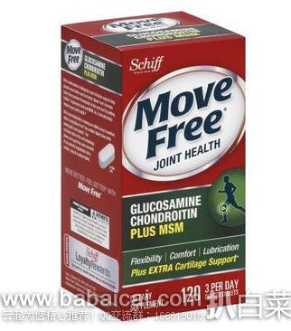 亚马逊海外购:Move Free 绿盒 维骨力 关节炎止痛配方120粒 现¥98.46,凑单直邮免运,含税到手仅¥109