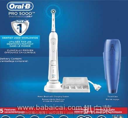 Oral-B Pro 5000型 专业护理(蓝牙智能 )电动牙刷 原价$160,现$75-15=新低$60,直邮含税到手¥480