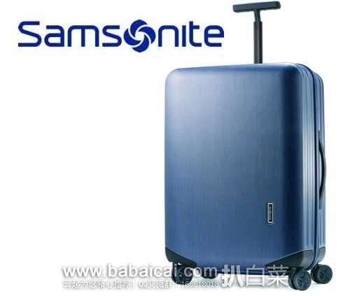 Samsonite 新秀丽 Inova系列 20寸PC拉杆箱 登机箱 原价$460,现$188.91,黑五8折实付$151.13,到手约¥1265