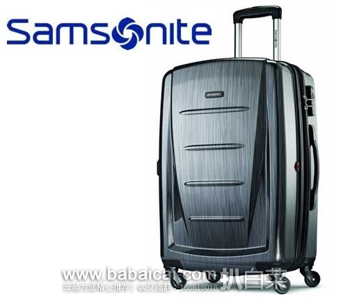 亚马逊海外购:Samsonite 新秀丽 经典Winfield 20寸 PC拉杆箱 特价¥674.82,直邮免运费,含税到手仅¥755