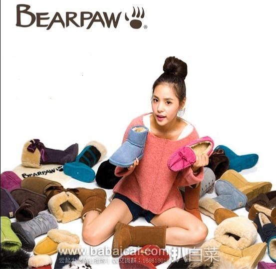 网易考拉海购:Bearpaw 多款雪地靴 低至¥79起包税