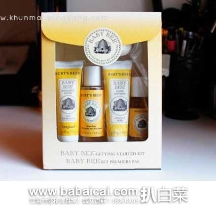 亚马逊海外购:Baby Bee 小蜜蜂 宝宝新生儿洗浴护理5件套装 补货价¥90.72,凑单免费直邮,含税到手¥105