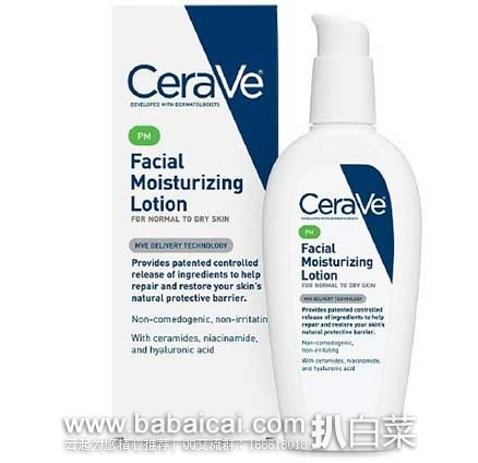 美国知名药妆品牌CeraVe PM版 晚间保湿补水修复乳液 89ml装 原价$13.99,现$6.11,S&S后实付新低$5.8,到手约¥60