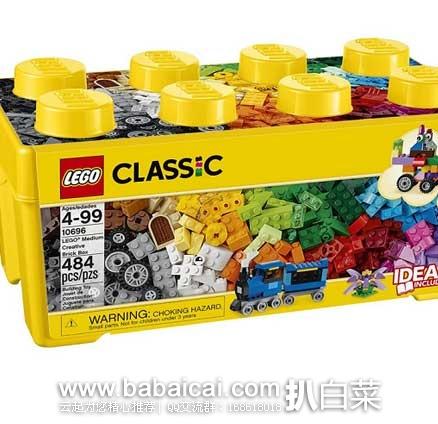 网易考拉海购:LEGO 乐高10696 CLASSIC 基础系列 创意拼砌桶 中号积木盒(共含484颗粒) 特价¥189