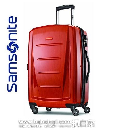 亚马逊海外购:Samsonite 新秀丽 Winfield 2 时尚拉杆箱 28寸 原价$380,现特价¥810.11,直邮免运费,含税到手约¥908