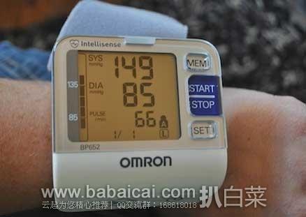 Omron 欧姆龙 7系列 BP652 便携手腕式电子血压计原价$89,现$50.99,领券减$10实付$40.99,直邮含税到手仅¥378