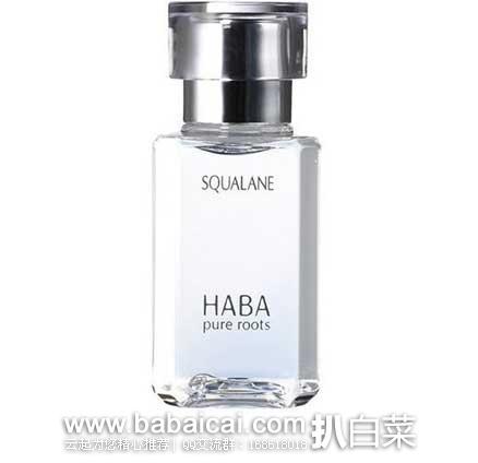 日本亚马逊:HABA 鲨烷精 无添加 纯美容油 30ml 现特价2700日元(¥161)