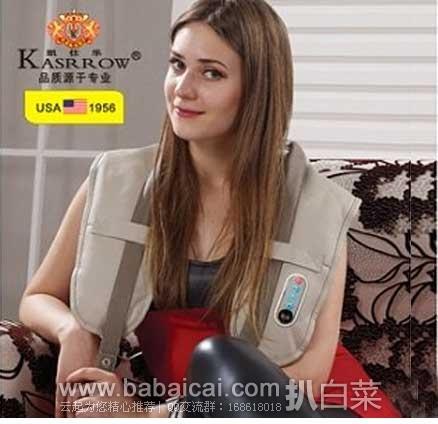 亚马逊中国:Kasrrow 凯仕乐 KSR-19 颈肩乐颈部按摩器 ¥65.13,用码7折¥45.59