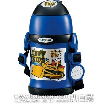 京东商城:ZOJIRUSHI 象印 SC-ZS45 儿童保温杯 450ml 特价¥299,下单立减¥60实付¥239包邮