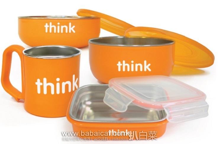 thinkbaby-4