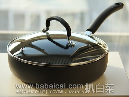 T-fal特福 E91897 Ultimate 10英寸 顶级不粘煎锅2件套 原价$60,现$21.98,直邮无税