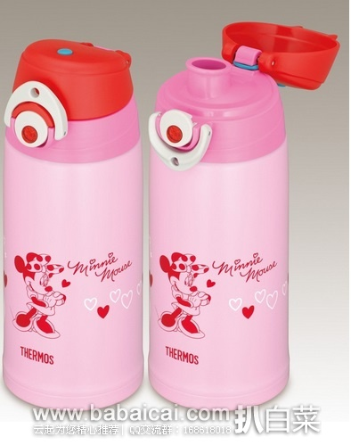 Thermos-FFG-600WFDS-1