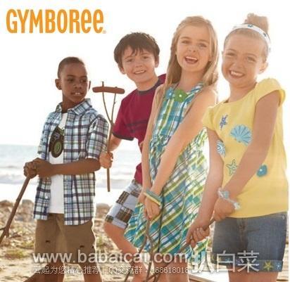Gymboree金宝贝美国官网:全场童装低至3折,叠加8折码,清仓区也参加,还限时境内免邮!