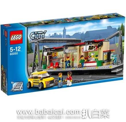 LEGO 乐高 城市系列 60050 火车站 积木玩具(包含423个颗粒) 原价$65,现历史新低$40.29,到手仅¥365