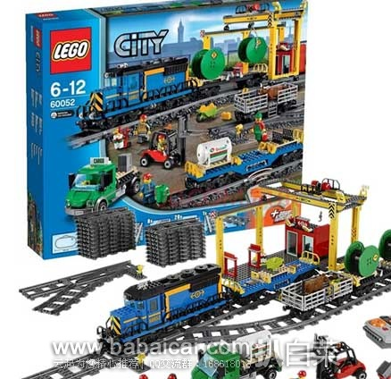天猫商城:0点开始,限前2小时!LEGO 乐高 60052 城市系列 货运列车 (共888颗粒)  双重优惠实付新低¥948包邮!