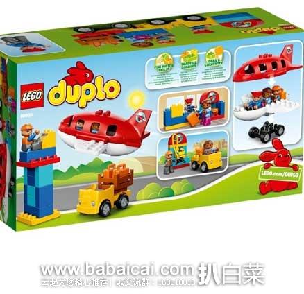 京东商城:大量lego乐高积木玩具满¥399-50/¥599-90,折后好价很多,得宝系列 10590 Airport繁忙的飞机场限时秒杀价¥149