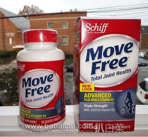 风湿骨痛 关节炎必备!Schiff move free维骨力 蓝盒止痛+D3全面配方80粒 特价$17.99,减$2券实付$15.99,到手¥118
