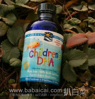 iHerb:childlife儿童液体钙镁锌1瓶+Nordic Naturals 挪威中鱼大瓶装1瓶,用码减$5.21,直邮包邮包税到手仅¥280