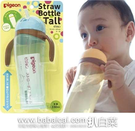 亚马逊海外购:Pigeon贝亲 大容量 婴幼儿童训练吸管杯企鹅杯330ml 特价¥41.95,凑单直邮免运费,含税到手仅¥47