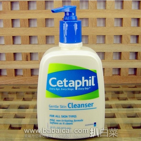 Cetaphil 丝塔芙温和保湿洁面乳 洗面奶473ml*3瓶装 原价$42,现好价$20.31,到手仅80/瓶