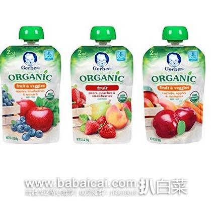 亚马逊海外购:Gerber 2阶段 有机水果蔬菜果泥 99g*18袋(三种口味) 现特价¥169.95,凑单直邮免运费,含税到手¥12.3/袋
