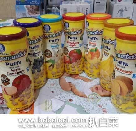 亚马逊海外购:Gerber 嘉宝 草莓苹果口味 星星泡芙42g*6罐 特价¥82.55,凑单直邮免运费,含税到手¥108