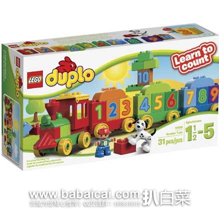 LEGO 乐高 10558 得宝主题系列 数字火车玩具 原价$20,现新低$14.99,到手¥150