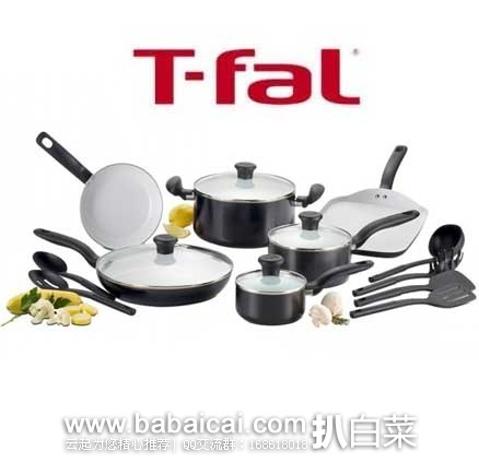 亚马逊海外购:T-fal 法国特福C921SG 陶瓷不粘锅16件套 特价¥548.76,直邮免运费,含税到手¥610