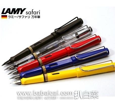 亚马逊海外购:Lamy凌美 FH03886 狩猎系列F尖 钢笔 现特价¥119.26,凑单直邮免运费,含税到手¥141