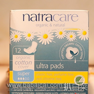 iHerb:限时全场洗护用码78折(每户限1次)+公码95折!奈卡 Natracare纯有机棉卫生巾护垫等全线参加!