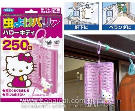 日本亚马逊:VAPE 凯蒂 Kitty 驱蚊挂件250天 现755日元(¥45)