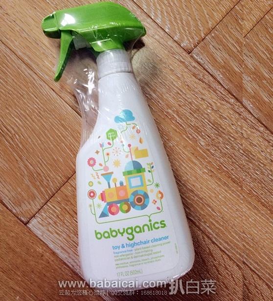 iHerb:BabyGanics甘尼克宝贝玩具餐椅等天然清洁喷洗液502ml 现85折+公码95折+凑单直邮免运费,到手¥37