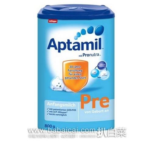 Windeln:德国W家Hipp喜宝1+以上下单享9折,Aptamil爱他美Pre、1段、2段配方奶粉也降价促销打折