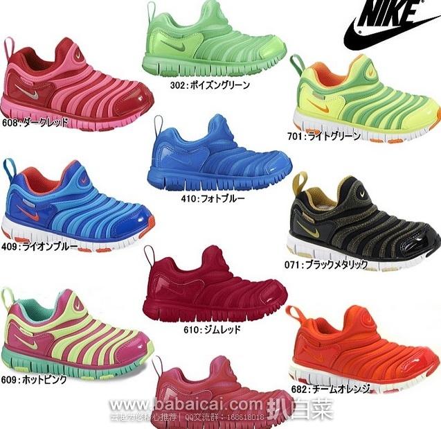 亚马逊中国:Nike 耐克 毛毛虫 小宝宝机能运动鞋 特价¥379,领优惠码下单5折¥189.5包邮,多色可选