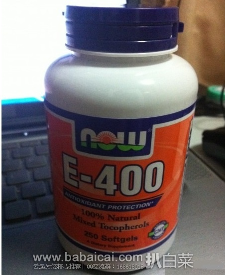 iHerb:Now Foods E-400 100%纯天然维生素E 250粒 原价$38,现$22.49,用码9折+2件直邮免运费,免税到手¥141/瓶