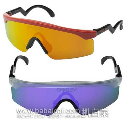 eye jacket oakley  oakley heritage
