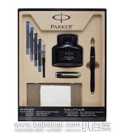 亚马逊海外购:Parker 派克 钢笔+墨盒+墨水 礼盒套装 降至¥242.29,直邮免运费,含税到手仅¥264